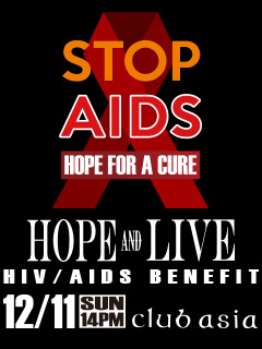 Hope And Live - HIV/AIDS治療支援ベネフィット・コンサート2016