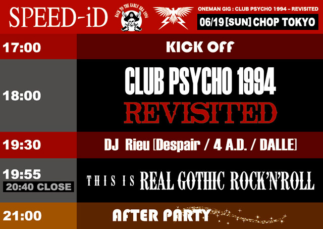 "ONEMAN GIG ""CLUB PSYCHO 1994 - REVISITED"""