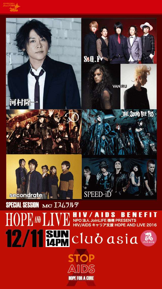 hopeandlive_live_sp