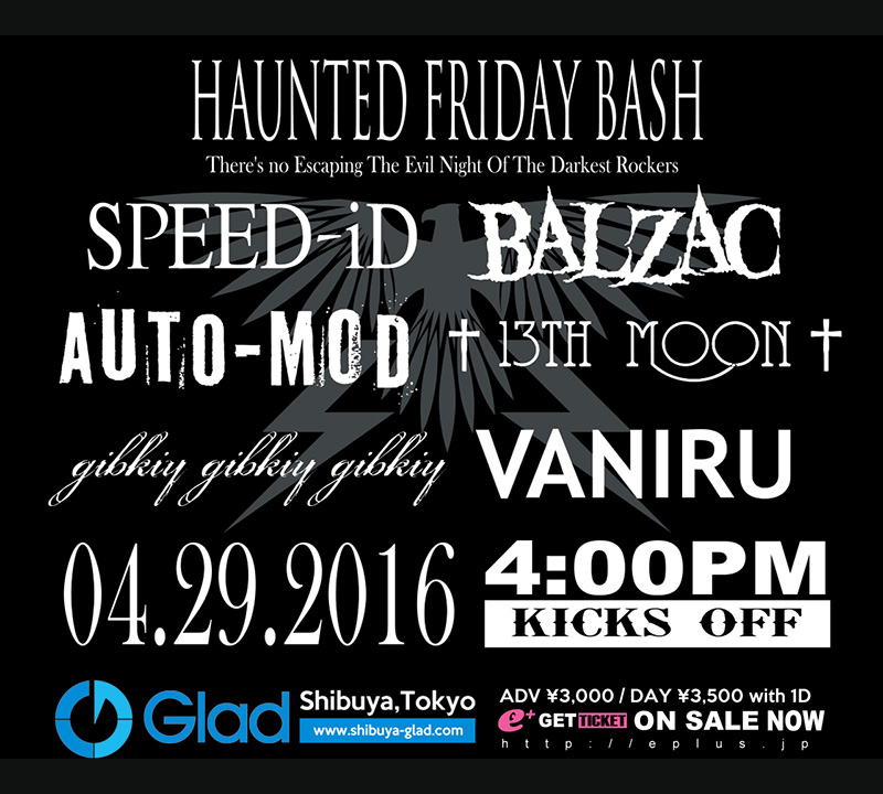 HAUNTED FRIDAY BASH #1